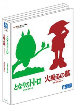 Release box Totoro + Grave of the Fireflies