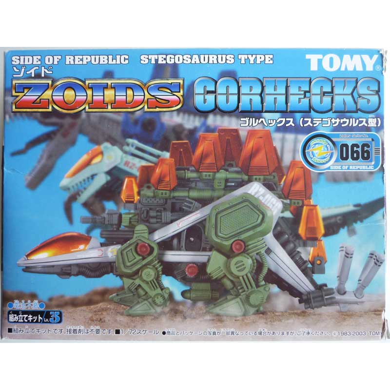 Zoids Gorhecks