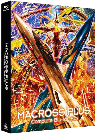 Macross Plus Complete Blu-ray Box pre-orders